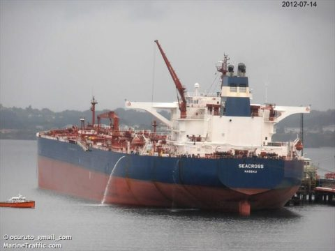 Navio Seacross (Foto: reprodução)