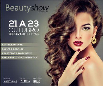 Evento será em uma grande loja do shopping (Foto: Divulgação)